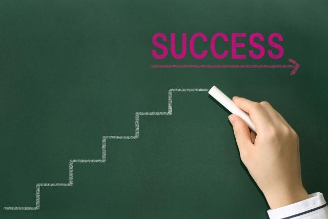 目標達成に焦りは禁物。上ばかり見ていると足元をすくわれます。
