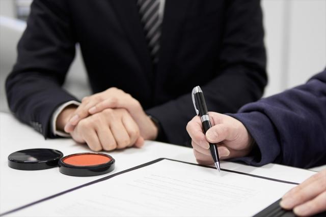 契約書作成を軽視する人って、、、