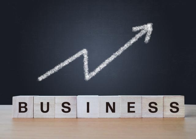 「事業再構築補助金」を検討中の方へ